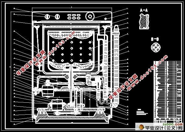 卷板机设计计算_揉搓式全自动洗衣机机械系统的设计_机械_毕业设计论文网