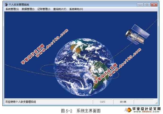 (VB,Access)(含录像)_VB_毕业设计论文网杭州展厅设计装修公司图片