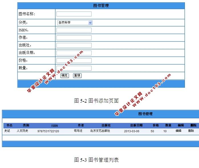 WWW_SITESQLASP_COM_图书馆电子图书管理系统的设计与实现(asp.net,sql)(含录像)