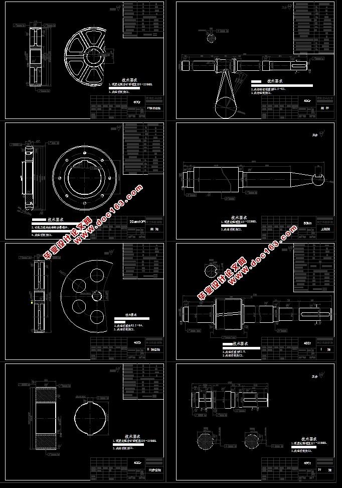 卷板机设计计算_三辊卷板机的设计(含CAD零件图装配图)_机械_毕业设计论文网