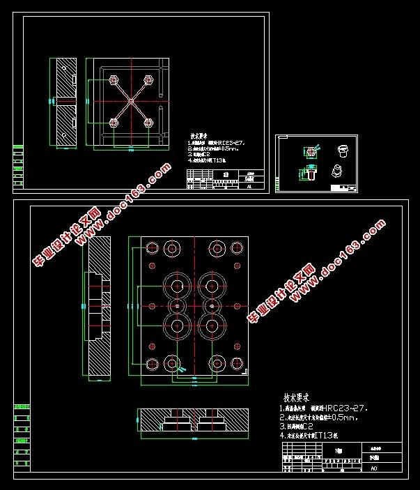 空心螺钉成形工艺与注塑模具设计(含cad零件图装配图)图片