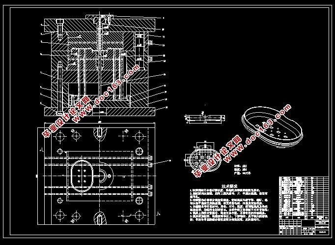 香皂盒注塑模具设计(含cad零件图装配图爆炸图)图片
