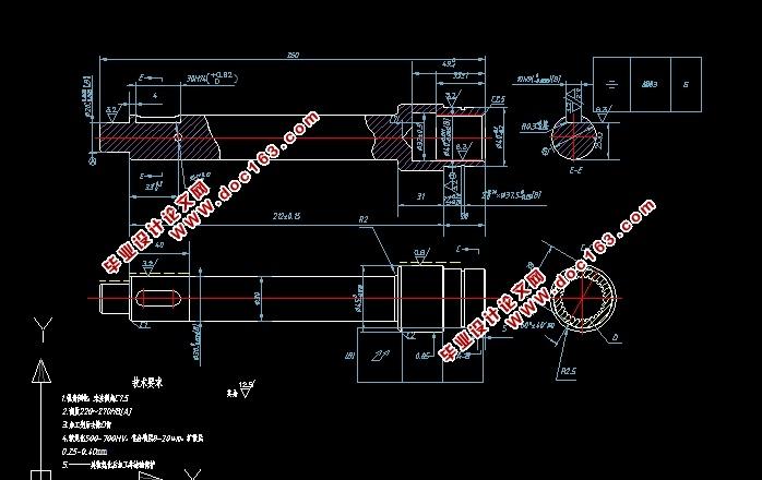 并运用这些方法和步骤进行了花键轴的机械加工工艺规程与编程设计.