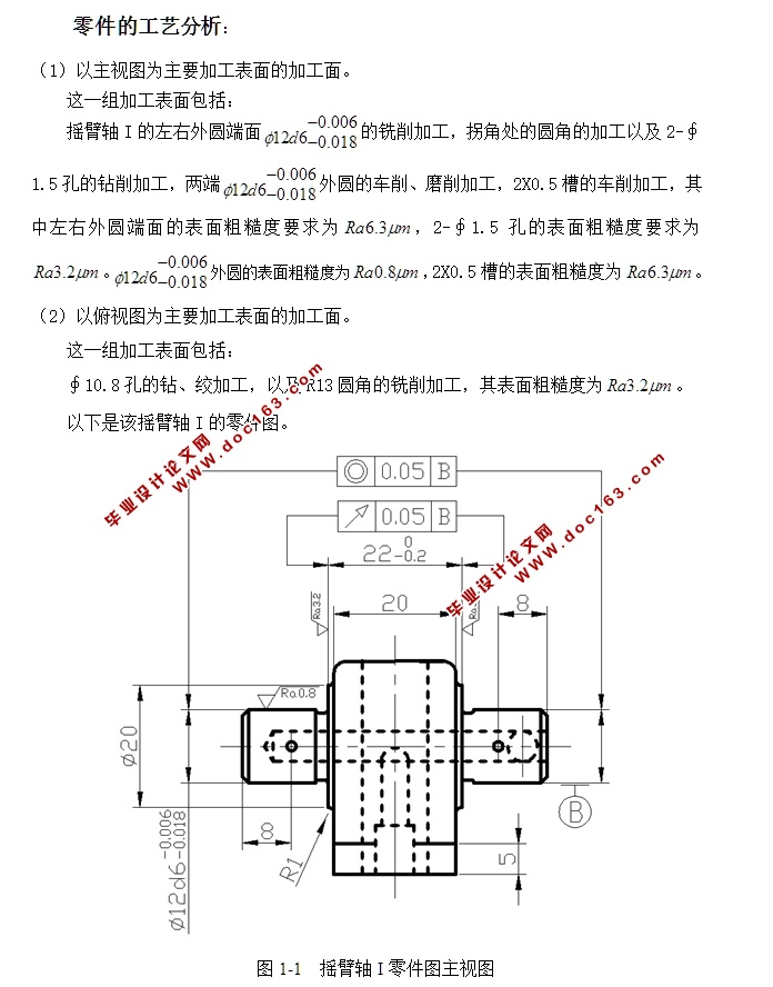 成型铣床电路图