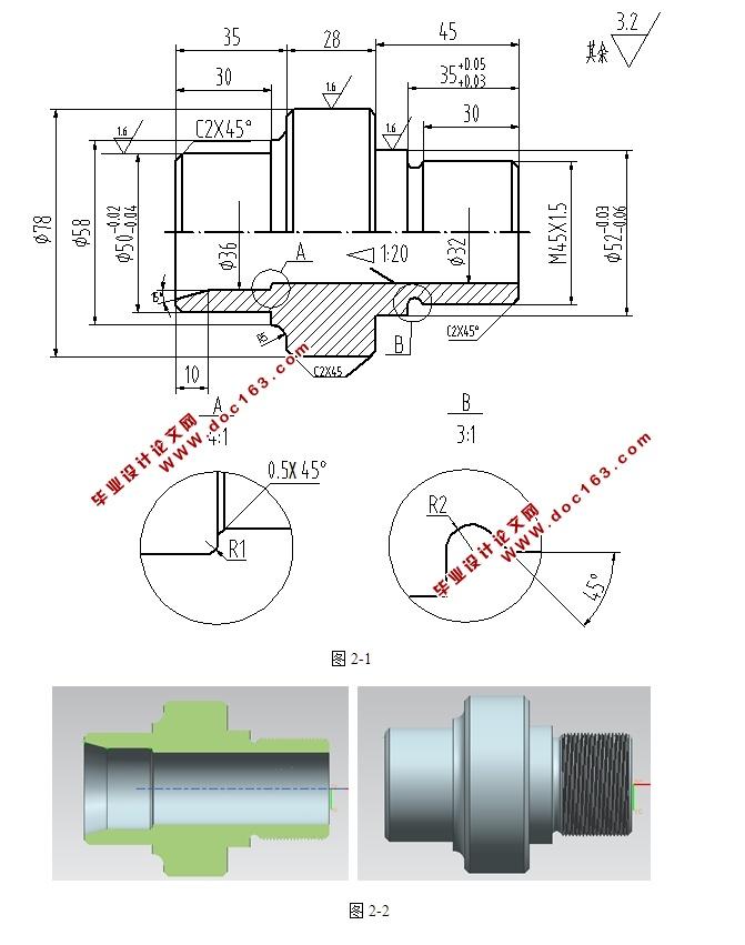 数控车床设计论文_短轴的数控车削加工工艺及编程(含CAD零件图,UG三维图,工艺工序卡 ...