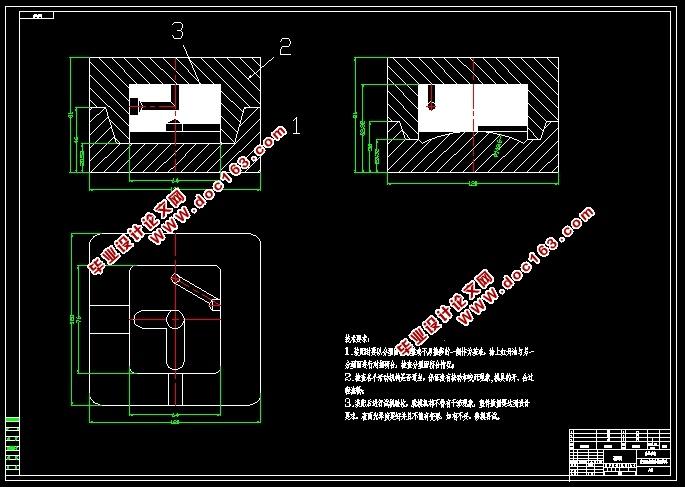 20米长8米宽设计图纸