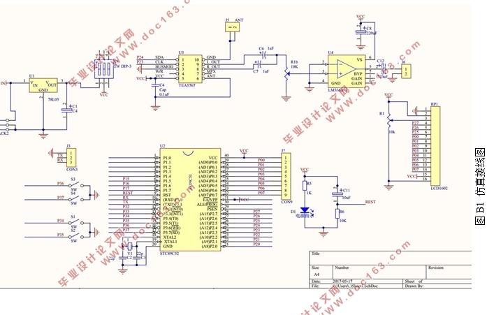 收音机毕业论文_基于51单片机的数字FM调频收音机的设计(附接线图,主程序代码 ...